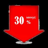 Горячее июньское предложение № 5. Скидка 30% на очки солнцезащитные Ray-Ban Aviator RB 3025