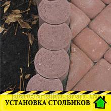 Установка бетонних стовпчиків