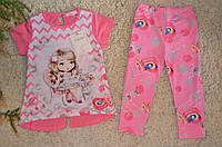 Комплект с лосинами  для девочек Emma Girls 1-5 лет