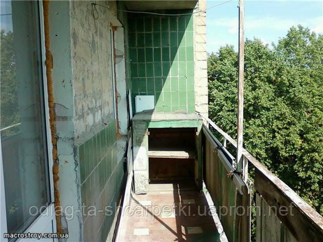 Почему при ремонте балкона необходимо менять металлический каркас.