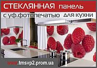 Уф.фотопечать на кухонном фартуке