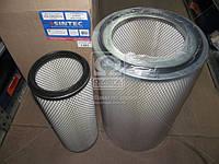 Элемент фильтр воздушного КАМАЗ ЕВРО-2 ( внешний и внутренний) (производитель SINTEC) 721.1109560-20