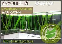 Стеклянная панель для кухни