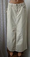 Юбка женская хлопок вельвет макси бренд Blue Jeans р.46 5746