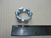 Гайка М33х1,5 пальца реактивный корончатоя КАМАЗ,КрАЗ 5511-2919031