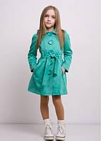 """Детский плащ Sofia Shelest """"Флер"""" мята; 104-110, 116, 128, 134 размер"""