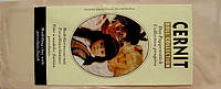 Масса для лепки кукол Cernit Collection, загар (под обжиг)