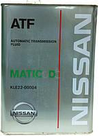Nissan ATF Matic Fluid D, 4л.