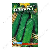 Семена огурец евро пакет Апрельский ТСХА F1 20 семян