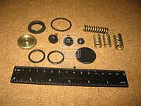 Ремкомплект регулятора давления с предохранителей клапаном (производитель ПААЗ) 11.3512009-20