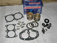 Ремкомплект компрессора Р1 5320-3509509-02