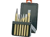 Набор инструментов 6 штуки (зубило, кернер, бородок) полированная CrV сталь; ударопрочный.
