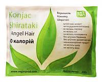 Вермишель Ширатаки  Angel Hair 0 калорий 200 г
