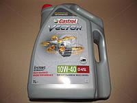 Масломоторное Castrol Vecton 10W-40 API CI-4/SL (Канистра 7л) RU-VT104-3X7L