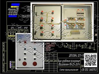 Я5425, РУСМ5425, Я5427, РУСМ5427 ящик управления реверсивным двухдвигательным электроприводом, фото 2