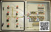 Я5425, РУСМ5425, Я5427, РУСМ5427 ящик управления реверсивным двухдвигательным электроприводом, фото 3