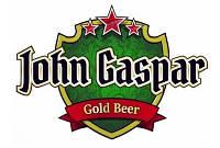 Пиво в Кегах Оптом