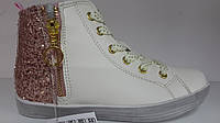 Ботинки ТМ B&G весенние для девочек бежевого цвета.Размер 25 26