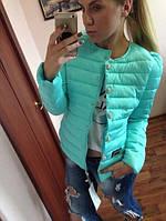Куртка для девушек стеганая 4 цвета
