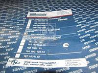 Диск сцепления ведущий ЯМЗ средний (производитель ЯМЗ) 238-1601094-Г