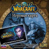 World of Warcraft Карта оплаты игрового времени Русская Версия 60 дней pc