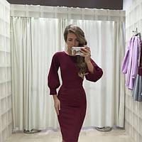 Трикотажное платье с рукавом-фонариком