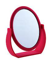 Зеркало 400206, фото 1