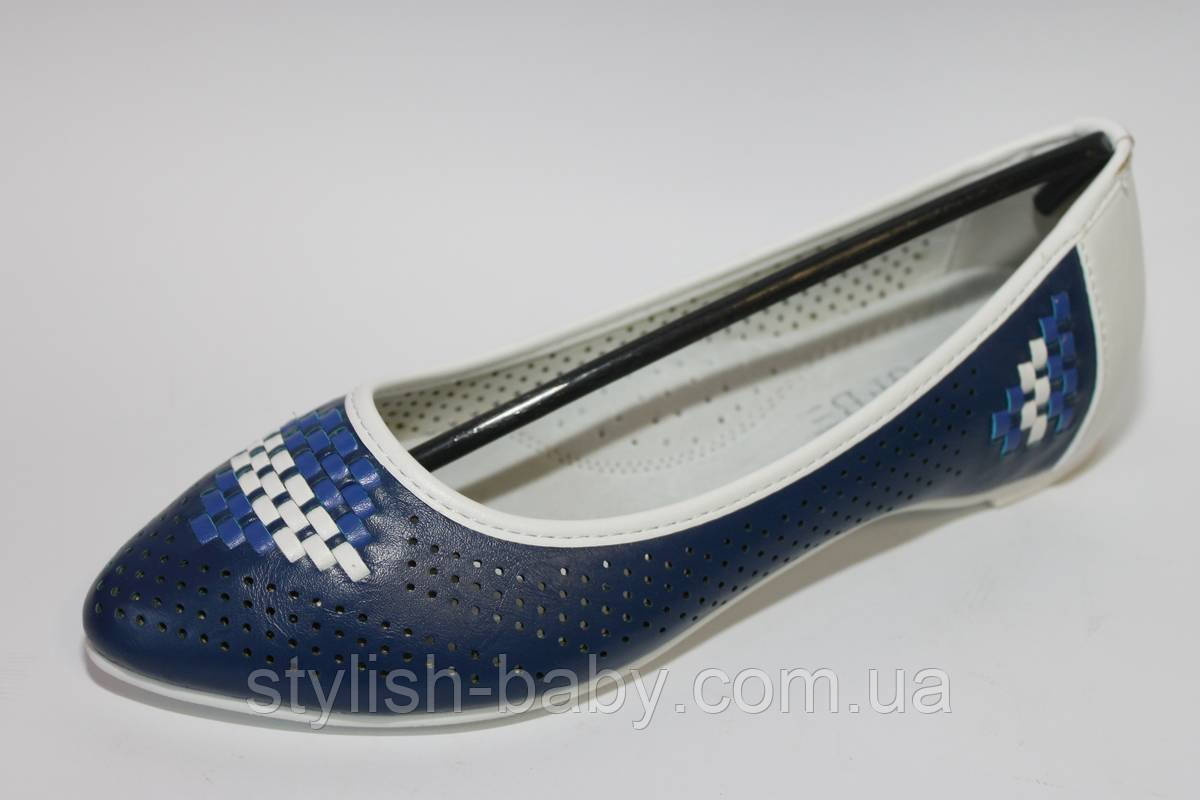 Детские туфли ТМ. GFB для девочек (разм. с 31 по 36)