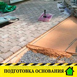 Подготовка основания под укладку ФЭМ (щебень+отсев) - BudUA в Киеве