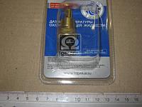 Датчик температуры охлаждающая жидкости ГАЗ,ЯМЗ с ЭСУД (производитель ПЕКАР) 233-3828000