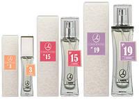 Что выбрать духи или парфюмированую воду? Частый вопрос наших клиентов.
