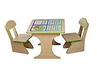 Игровой столик растущий +2 стульчика Обучающий 301 *фп