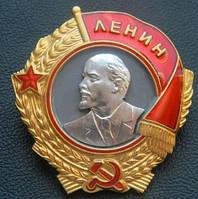 Копия Ордена Ленина на винте