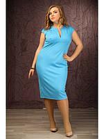 Женское платье для полных арт. Сандра