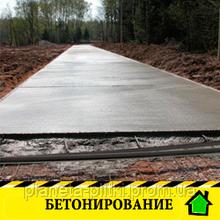 Заливка бетону з приготуванням розчину вручну
