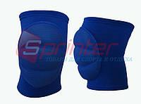 Наколенник волейбольный (полупрофессиональный) синий. 868