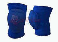 Наколенник волейбольный (полупрофессиональный) синий. 858