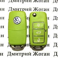 Корпус выкидного автоключа для VOLKSWAGEN (Фольксваген) 3 ― кнопки,лезвие HU66,HU49
