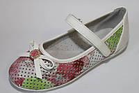Детские модные туфли Канарейка (26-31)