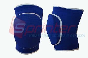 Наколенники волейбольные (полупрофессиональные) синие. 745-1