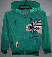 Куртка ветровка для мальчика р. 3-6 лет