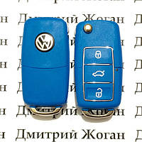 Корпус выкидного автоключа для VOLKSWAGEN (Фольксваген) 3 ― кнопки, лезвие HU66,HU49