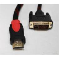 Комп.кабель HDMI-DVI 2 ферит. 1,5м CV-1275