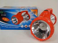Фонарь туристический SY-1208, туристический фонарь, SY-1208