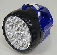 Фонарь ручной переносной KHHY 5007 15LED, переносной фонарь, KHHY 5007 15LED