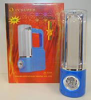 Фонарь-лампа JY-3320 6W, кемпинговый фонарь, JY-3320 6W