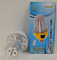 Лампа-фонарь светодиодная аккумуляторная FY-007, аварийная светодидная лампа, FY-007