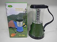 Фонарь кемпинговый YT-799, фонарь для туризма, YT-799