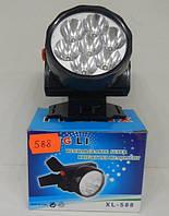 Фонарь налобный XingLi XL-588, налобный фонарик, XingLi XL-588