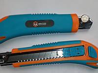 Нож для отделочных работ Центроинструмент 0212-3